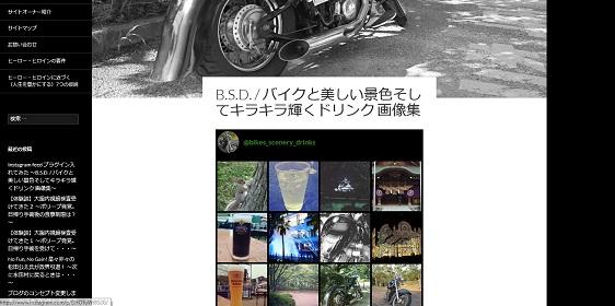 BSDimage-S