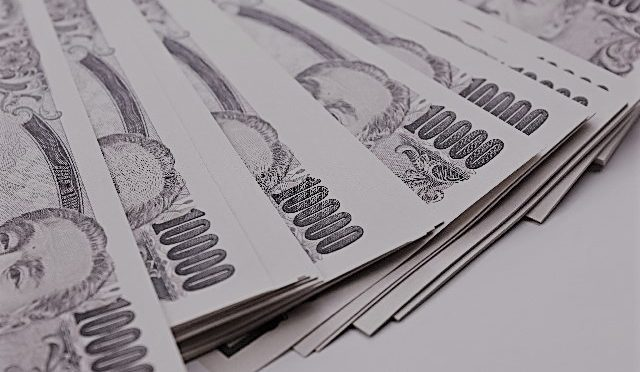 僕が250万円以上の借金をした理由 ~もっともっとお金を使って愛される人間にならなければ!~