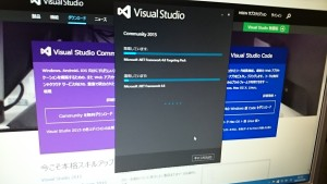 visual_studio1