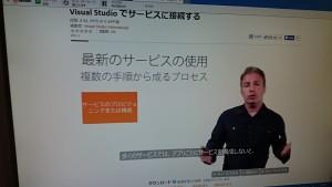 visual_studio2