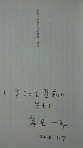 DSC_0555