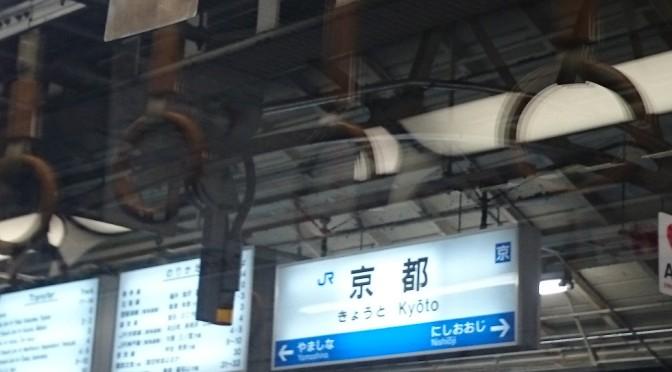 【自慢】いいことした話  ~京都の人は、うらおもてがあって冷たいってホント?~