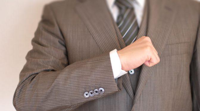 SMAP中居正広氏がかっこよすぎたのでブログ執筆した! ~あなたは『あの人は自分のことだけを考えて行動するような人ではない!』と誰かに言われたことありますか? ~