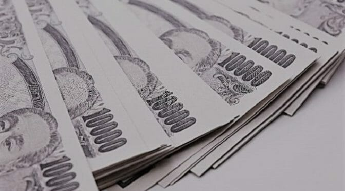 僕が250万円以上の借金をした理由