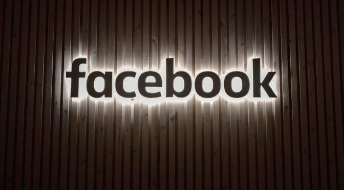Facebookが最近どうにも気持ち悪いのだが・・・。~なんでFACEBOOKは頼んでもいない『過去の想ひ出』や『知人の居場所』を送りつけてくるのか~